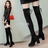 秋冬新款粗跟高筒靴女靴過膝靴高跟長筒靴網紅瘦瘦靴彈力長靴 交換禮物