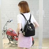 雙肩包女包2020新款潮韓版百搭學生書包大容量時尚旅行小雙肩背包 蘇菲小店