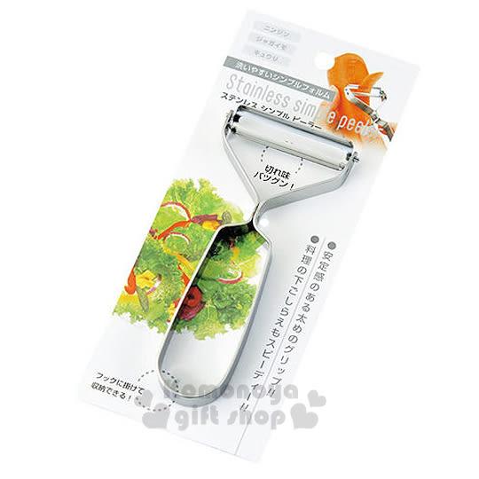 〔小禮堂〕日製不鏽鋼削皮器 《銀》方便又實用 4991203-15783