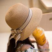 兒童帽子女遮陽帽夏季防曬太陽帽 易樂購生活館