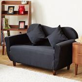 伊登 嘉伯爾 雙人沙發椅(黑)