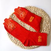 【BlueCat】喜氣洋洋正紅色招財紅襪 短襪