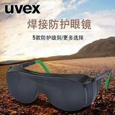 電焊眼鏡焊工防護眼鏡勞保防沖擊防強光
