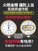 蘇測帶表卡尺0-300mm高精度0-150-200不銹鋼工業級油代表游標卡尺YXS 【快速出貨】