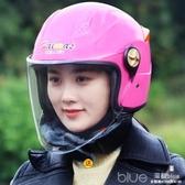 安全帽 電動電瓶車頭盔男女士四季通用輕便式秋冬半盔防霧摩托車安全帽  深藏blue YYJ