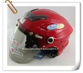 GP-5半罩安全帽,半頂式,瓜皮帽,雪帽,021,桃紅