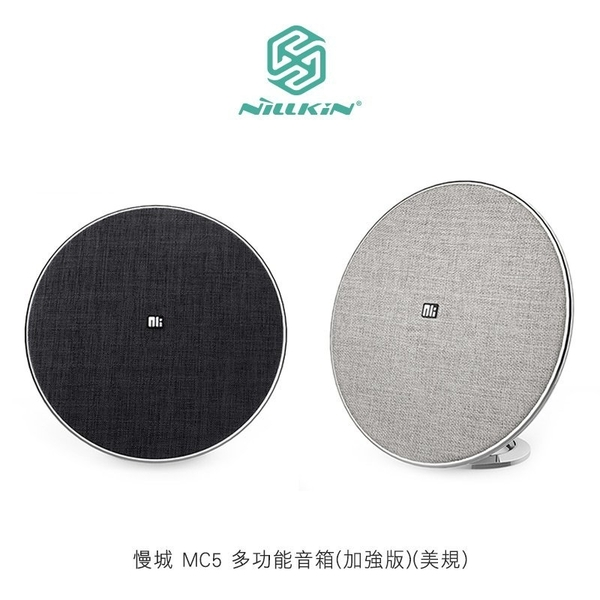 NILLKIN 慢城 MC5 多功能音箱(美規) (統) 擴音器 重低音喇叭 藍芽喇叭 藍芽音響