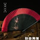 扇子 女式折扇舞蹈中國風漢服流蘇日式和風扇子古風櫻花扇隨身復古便攜 自由角落