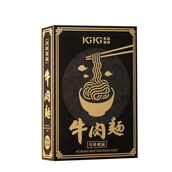 【KiKi食品雜貨】川味椒麻牛肉麵 (牛肉調理包450g+麵條80g) 純素 (購潮8)