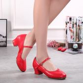 跳舞鞋 軟底廣場舞鞋中跟演出舞蹈鞋女成人金銀交誼舞鞋春夏跳舞鞋廣場舞 伊蘿鞋包
