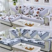 雙面沙發墊四季通用布藝簡約現代防滑沙發套罩巾全蓋包萬能坐墊子    汪喵百貨