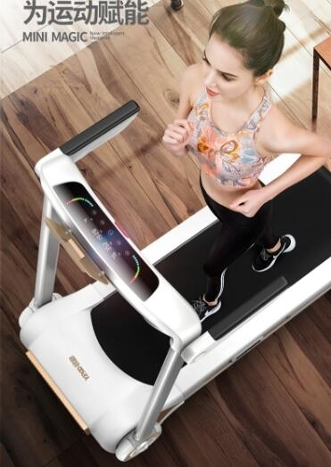 跑步機 mini magic跑步機家用款小型迷妳電動靜音折疊跑步機 MKS霓裳細軟