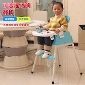 寶寶餐椅多功能嬰兒吃飯桌1-3-5歲小孩餐桌椅HD免運直出 交換禮物