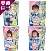 Moony 【日本境內】Moony增量版(褲型)3包裝男女L/XL【免運直出】