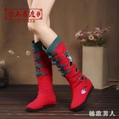 大碼老北京布鞋女 復古民族風繡花時尚文藝潮流保暖中筒靴 DN17725【極致男人】