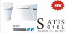 【 麗室衛浴】日本原裝INAX SATIS 電腦馬桶DV-S 618L-VL-TW-BW1 公司貨品質有保障