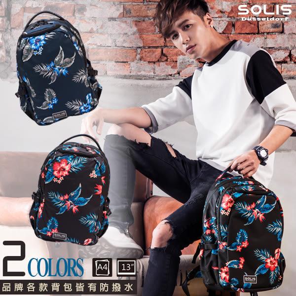 SOLIS [ 十里洋場系列 ] Ultra+ 小尺寸基本款電腦後背包