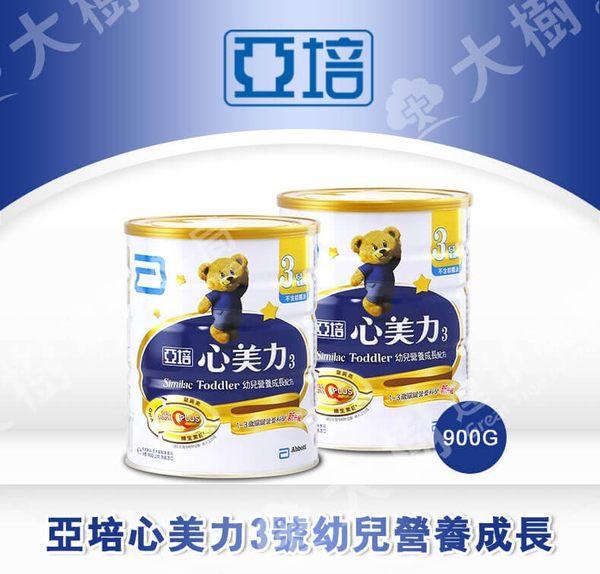 亞培 心美力成長奶粉3號 (900g/罐) 大樹