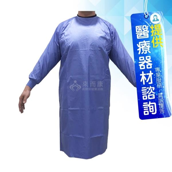 來而康 豪紳隔離衣 重複型 藍色 5件販售