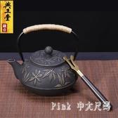 鐵壺泡茶專用燒水壺電陶爐煮茶器牡丹手工鐵茶壺鑄鐵壺 JY15697【Pink中大尺碼】
