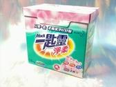 一匙靈 淨柔超濃縮洗衣粉1.9kg【63523738】洗衣粉 衣物清潔用品《八八八e網購【八八八】e網購