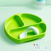 可愛寶寶餐盤吸盤碗矽膠防摔套裝輔食吃飯碗嬰兒童餐盤【奇趣小屋】