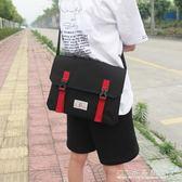 潮包斜背側背包學生書包街頭休閒側背包電腦差包旅行包『CR水晶鞋坊』