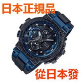 免運費 日本正規貨 CASIO G-Shock  MT-G 藍牙太陽能收音機時鐘 男士手錶 MTG-B1000XB-1AJF