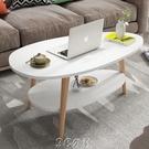 茶几 茶幾簡約現代小戶型客廳桌子邊幾家用臥室北歐雙層創意迷你小圓桌