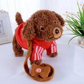 電動纖繩狗 毛絨玩具狗會走會叫會唱的小狗 會背古詩講故事的狗狗
