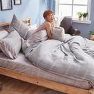 床包被套組 / 單人【雷諾瓦】含一件枕套  100%天絲  戀家小舖台灣製AAU112