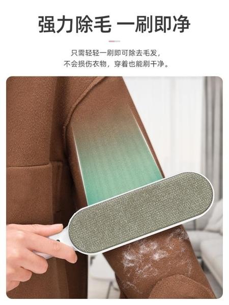 刮毛器衣服除毛大衣家用起球剃毛去毛球神器不傷衣物刷毛器黏毛器 果果輕時尚