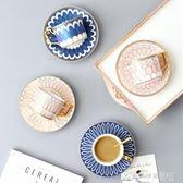 咖啡杯 歐式小奢華陶瓷杯碟優雅簡約英式下午茶茶具套裝茶杯家用 酷斯特數位3C