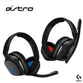 [富廉網]【Logitech】羅技 Astro A10 電競耳機麥克風