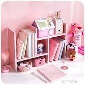 桌面小書架書桌桌上大學生粉色少女心置物架多層宿舍整理收納QM『艾麗花園』