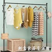 晾衣架落地陽台涼衣桿臥室內掛衣架簡易摺疊單桿式家用曬衣服架子WD