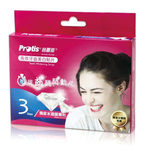 Protis 普麗斯 高效牙齒美白貼片(3天份)【小三美日】原價$299
