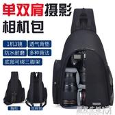 caden單眼相機包男多功能攝影包便攜小包單後背包兩用背包男潮流 雙十一全館免運