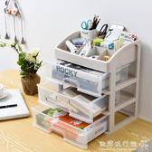 辦公收納盒  辦公桌面收納盒塑料多層小抽屜式文件文具收納柜雜物儲盒文件架  歐韓流行館