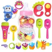 嬰兒玩具 0-1歲寶寶益智手搖鈴3-6-12個月新生幼兒男女孩牙膠套裝