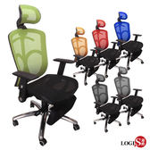 LOGIS邏爵-普利敦坐臥兩用專利可調載重工學全網椅/辦公椅/電腦椅【H81Z】