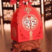 10個裝 結婚喜糖盒子歐式創婚慶喜糖袋回禮盒【南風小舖】