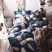 100%法蘭絨雙人加大6×6.2尺四件式兩用被毯床包組☆冬季首選☆《羽葉》