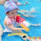 水槍 夏季兒童泳池戲水水槍大容量玩具沖鋒水槍【淘嘟嘟】