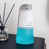 【現貨快出】全自動感應酒精殺菌淨手噴霧機 手部消毒器 紅外線消毒機 夢露