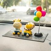 車內飾品擺件車載可愛儀表台車飾品 汽車擺件 仰望天空創意擺件小明同學
