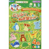 《 GINCHO 銀鳥 》米黏土 - 動物壓模組(精裝)╭★ JOYBUS玩具百貨