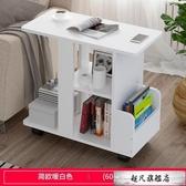 現代簡約角幾邊幾 沙發邊柜 客廳小茶幾 臥室創意床頭桌儲物柜-預熱雙11