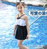 兒童泳衣 兒童泳衣女 女童游泳衣小中大童寶寶連身小公主裙式可愛時尚泳裝 【快速出貨】