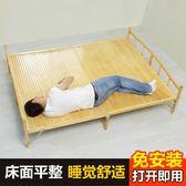 竹床折疊床單人雙人午休午睡實木板式1.2成人1.5米家用簡易竹子床   父親節禮物
